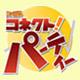 キーワードで動画検索 Continent of the Ninth - ファミ通印のオンラインゲーム生活応援番組!『ファミ通コネクト!パーティー』