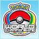 Video search by keyword ポケモン - ポケモンワールドチャンピオンシップス2012 日本代表決定大会