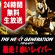 Video search by keyword 機動警察パトレイバー - THE NEXT GENERATION パトレイバー/エピソード10 『暴走!赤いレイバー』