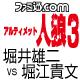 キーワードで動画検索 ガンダム - ファミ通.com 「アルティメット人狼3」