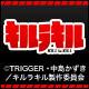 キーワードで動画検索 キルラキル - ニコニコアニメスペシャル「キルラキル」全24話 一挙放送