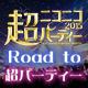 Video search by keyword 作ってみた - 【Road to 超パーティー 】マインクラフト22時間で夢の埼玉県作ってみた