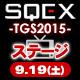 キーワードで動画検索 小倉唯 - 【TGS2015】SQUARE ENIX PRESENTS JAPANステージ(9/19)