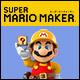 キーワードで動画検索 アップロード - スーパーマリオメーカー つくって♪あそんで♪マリオ隊