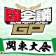 Video search by keyword 韓国 - 【TGS2015】闘会議GP関東地区大会 + ガンホー公式 パズドラ生放送(9/19)