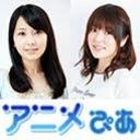 『アニメぴあちゃんねる』生放送 【第73回】