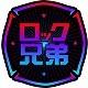キーワードで動画検索 ドラゴンボール超 4 - ロック兄弟#141 FLOW,SCANDAL,DJ和,アンダーグラフ,LACCO TOWER