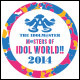 Video search by keyword オールスター - 『THE IDOLM@STER M@STERS OF IDOL WORLD!!2014』@SSA DAY2全編放送