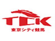 【競馬実況】大井競馬 7月11日【生放送】