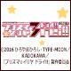Video search by keyword スルー - 「Fate/kaleid liner プリズマ☆イリヤ ドライ!!」放送記念 過去シリーズ一挙放送 DAY 1