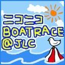 浜名湖 G3「2日目」/丸亀ナイター G3 「2日目」