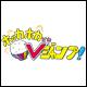 『ブラクロ』『NARUTO』ゲーム対戦!ホカV