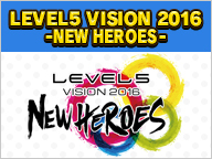 LEVEL5 VISION 2016 -NEW HEROES-