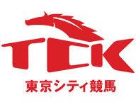 【競馬実況】大井競馬 1月23日 【生放送】