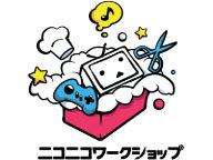 『けものフレンズ』クイズスペシャル!【ニコニコワークショップ】