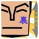 裏・顔TV!ぺ「適当に」in G-tune顔巣