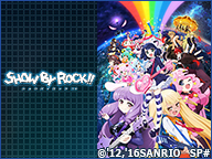 「SHOW BY ROCK!!#」4話上映会