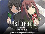 Lostorage incited WIXOSS 全話&新作OVA一部先行