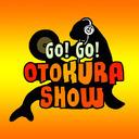 GO!GO! OTOKURA SHOW #2