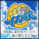 キーワードで動画検索 金元寿子 - 「侵略!イカ娘」全12話 一挙放送/這いよる年末!終末パニック特集