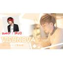 【MC:Sato】V系アーティスト-憩いの場-VISUNOVA #26 【ゲスト:IKUO(BULL ZEICHEN 88,Rayflower,etc...)】