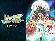 TVアニメ「Rewrite」一挙