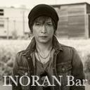 「INORAN Bar」西川貴教との対談