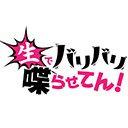 J-boys新人トーク【ジャンバリ.TV】