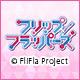 キーワードで動画検索 フリップフラッパーズ 13 - ニコニコアニメスペシャル「フリップフラッパーズ」全13話 一挙放送