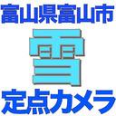 ウェザーニュース 愛知県名古屋市ライブカメラ