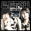 《¥0無料》☆レギュラー番組☆ALL OSAKAの【ALL NIGHT OSAKA】