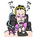 ぁ ☆(ゝω・)vキャピ from 沖縄