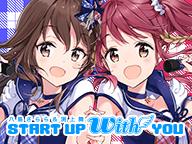 【ゲスト:仲谷明香】八島さらら&渕上舞『START UP with YOU』 #5