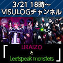 LIRAIZO、Leetspeak monsters