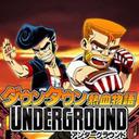 【生放送】ダウンタウン熱血物語 アンダーグラウンド 枠取り直し【PC】