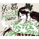 【麻雀】京都グリーンリーグ 1組A 第3節【KGL】