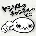 メタスラ風アクションRPG「MERCENARY KINGS」