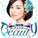 【DHC】4/26(水) DHCキレイを磨く!エクストリームBeauty