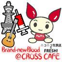 【第239回 献血ルーム de LIVE!】ゲストに『近畿大学アカペラサークル』を迎え、献血ルームを会場にトークとライブをお届け♬