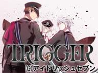 「アイドリッシュセブン」3部公開記念『TRIGGERのSECRET Night!』