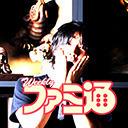 【会員向けオマケ放送】※出演者変更 堅田ヒカルのゲームの話をしようよ