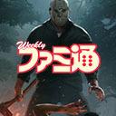 ホラー『Friday the 13th』実況