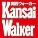東大阪ニュース!関西Walker