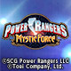 「POWER RANGERS MYSTIC FORCE」29~32話
