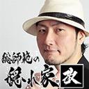 タイ・バンコク/バイク配信テストライド