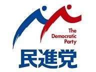 【民進党】国会真相ニュース