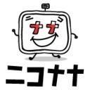 【ネギvsまよ】特濃!ツインエンジェルBREAK実戦【俺の嫁が一番かわいい!!...
