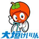 【大垣競輪】ミッドナイト競輪 Kドリームス杯 1日目(7/17)