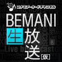 BEMANI放送(仮)