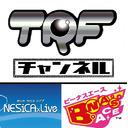 中野TRF「NESiCAxLive & BNAS-ACE」配信
